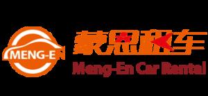Meng-En Car Rental
